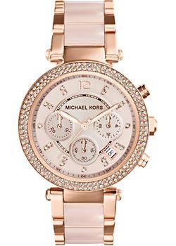 fashion наручные  женские часы Michael Kors MK5896. Коллекция Parker