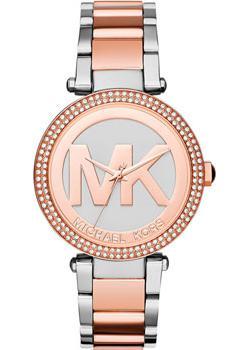 fashion наручные  женские часы Michael Kors MK6314. Коллекция Parker