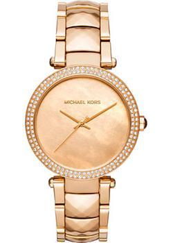 fashion наручные  женские часы Michael Kors MK6425. Коллекция Parker