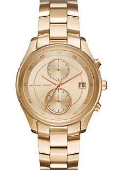 fashion наручные  женские часы Michael Kors MK6464. Коллекция Briar