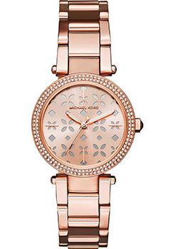 fashion наручные  женские часы Michael Kors MK6470. Коллекция Parker Mini