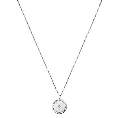 Серебряное кольцо  MKJ2655040
