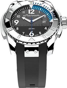 Российские наручные мужские часы Molniya M00801002. Коллекция Байкал