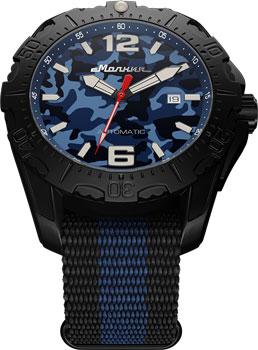 Российские наручные мужские часы Molniya M00901002. Коллекция Хамелеон