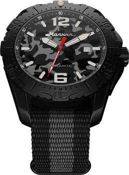 Российские наручные мужские часы Molniya M00901005. Коллекция Хамелеон