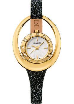 Швейцарские наручные  женские часы Nina Ricci N030.52.31.74. Коллекци N030