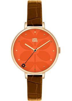 fashion наручные  женские часы Orla Kiely OK2028. Коллекция Ivy