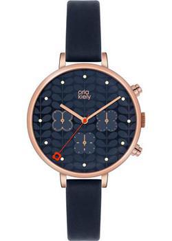 fashion наручные  женские часы Orla Kiely OK2042. Коллекция Ivy