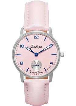 Российские наручные  женские часы Pobeda PW-03-62-10-0N13. Коллекция Весна