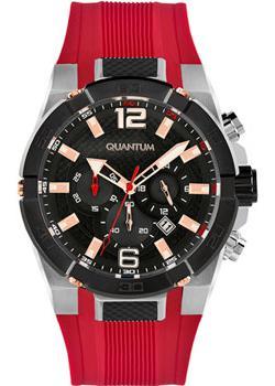 женские часы Quantum PWG477.358. Коллекция Powertech