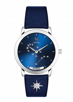 Российские наручные  женские часы Qwill 6050.01.04.9.96C. Коллекция Galaxy
