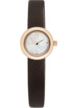 Российские наручные  женские часы Qwill 6060.00.00.19.39A. Коллекция wQw