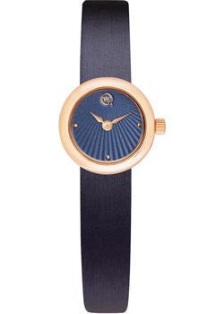 Российские наручные  женские часы Qwill 6060.00.00.19.82A. Коллекция wQw