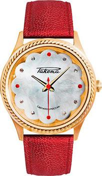 Российские наручные  женские часы Raketa W-15-50-10-0131. Коллекция Ballerina от Bestwatch.ru