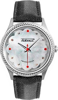 Российские наручные  женские часы Raketa W-15-50-10-0132. Коллекция Ballerina