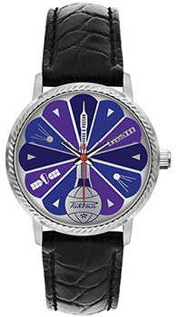 Российские наручные  женские часы Raketa W-15-50-10-0168. Коллекци Космос