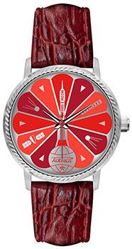 Российские наручные  женские часы Raketa W-15-50-10-0169. Коллекци Космос