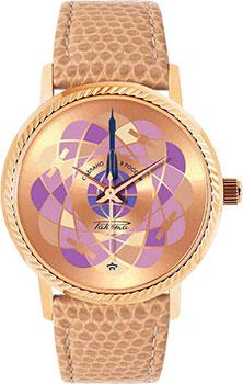 Российские наручные  женские часы Raketa W-15-50-10-0171. Коллекци Космос