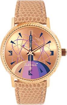 Российские наручные  женские часы Raketa W-15-50-10-0173. Коллекци Космос