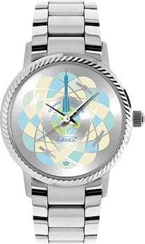Российские наручные  женские часы Raketa W-15-50-30-0170. Коллекция Космос