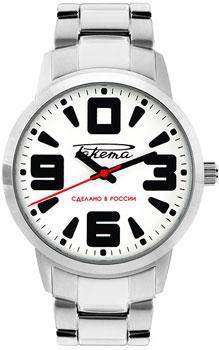 Российские наручные  мужские часы Raketa W-20-10-30-N019. Коллекци Petrodvorets Classic