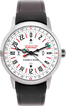 Российские наручные  мужские часы Raketa W-20-11-10-0157. Коллекция Sevastopol