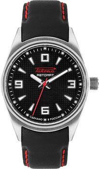 Российские наручные  мужские часы Raketa W-20-16-10-0155. Коллекци Petrodvorets Classic