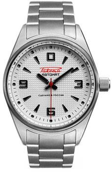 Российские наручные  мужские часы Raketa W-20-16-30-0123. Коллекци Petrodvorets Classic