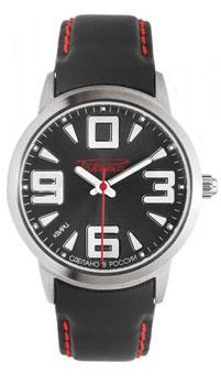 Российские наручные  мужские часы Raketa W-20-50-10-0112. Коллекци Petrodvorets Classic