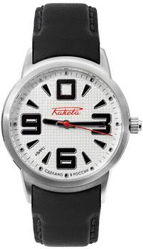Российские наручные  мужские часы Raketa W-20-50-10-0121. Коллекци Petrodvorets Classic