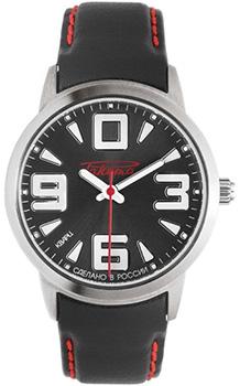 Российские наручные  мужские часы Raketa W-20-50-10-0139. Коллекци Petrodvorets Classic