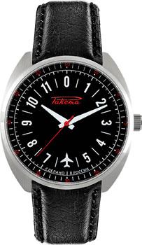 Российские наручные  мужские часы Raketa W-30-50-10-0161. Коллекция Pilot