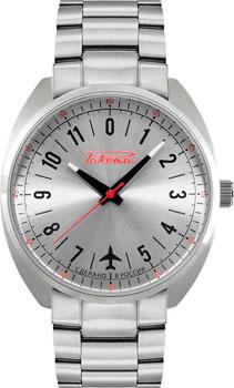 Российские наручные  мужские часы Raketa W-30-50-30-0162. Коллекция Pilot