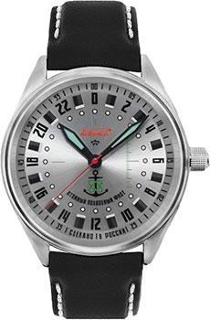 Российские наручные  мужские часы Raketa W-45-17-10-0166. Коллекци Подводник