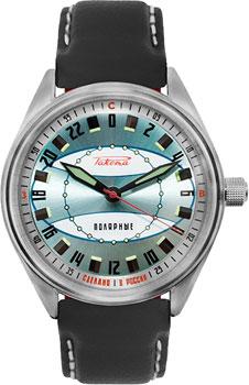 Российские наручные мужские часы Raketa W-45-17-10-N148. Коллекция Polar