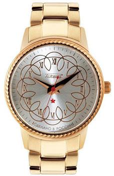 Российские наручные  мужские часы Raketa W-60-10-30-N085. Коллекци Sonata