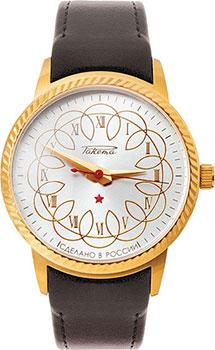 Российские наручные  мужские часы Raketa W-60-50-10-S086. Коллекци Sonata