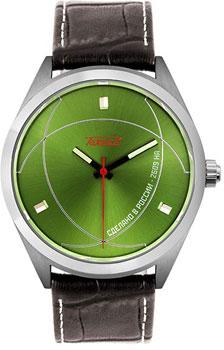 Российские наручные  мужские часы Raketa W-75-10-10-N066. Коллекция Atom