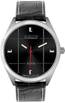 Российские наручные  мужские часы Raketa W-80-50-10-0100. Коллекци Academic