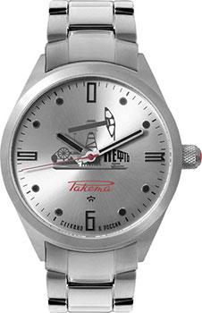Российские наручные  мужские часы Raketa W-80-50-30-0165. Коллекци Нефть