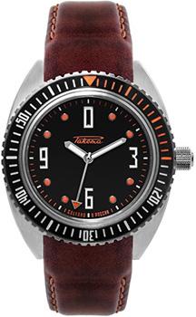 Российские наручные  мужские часы Raketa W-85-16-10-0120. Коллекци Amphibia