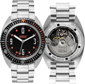 Российские наручные  мужские часы Raketa W-85-16-30-N127. Коллекци Amphibia