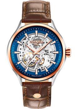 Швейцарские наручные  мужские часы Roamer 101.663.49.45.05. Коллекция Swiss Matic.