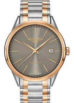Швейцарские наручные  мужские часы Roamer 508.833.49.05.51. Коллекци Superior