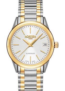 Швейцарские наручные  женские часы Roamer 508.856.47.15.51. Коллекция Superior