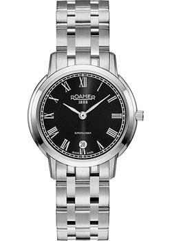 Швейцарские наручные  женские часы Roamer 515.811.41.52.50. Коллекция Superior