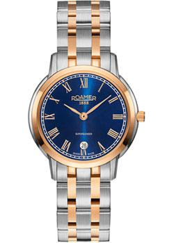 Швейцарские наручные  женские часы Roamer 515.811.49.42.50. Коллекция Superslender