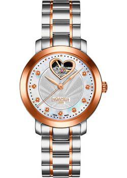 Швейцарские наручные  женские часы Roamer 556.661.46.19.50. Коллекци Sweetheart