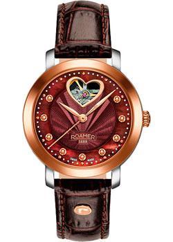 Швейцарские наручные  женские часы Roamer 556.661.49.69.05. Коллекци Swiss Matic
