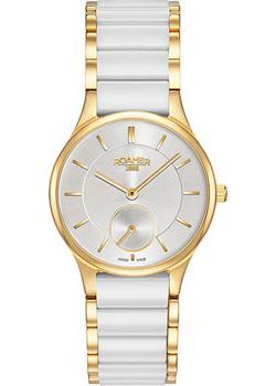 Швейцарские наручные  женские часы Roamer 677.855.48.15.60. Коллекция Ceraline